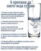 voda_1